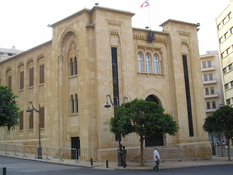 Lebanon's Parliament in Beirut, seat of power and many, many disagreements over the past six years